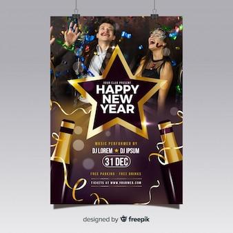 Flyer de fiesta de año nuevo 2019 realista