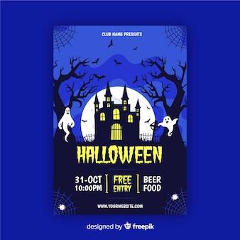 Flyer fiesta de la casa en tonos azules fiesta de halloween