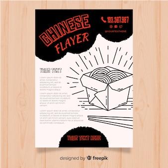Flyer restaurante chino caja para llevar dibujada a mano
