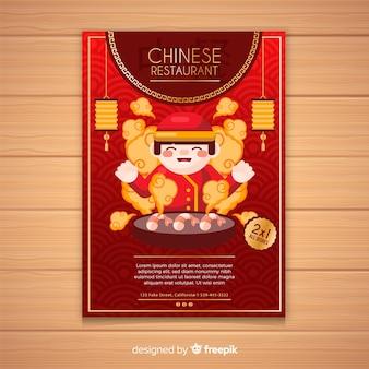 Flyer restaurante hombre chino sonriente