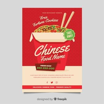Flyer simple comida china