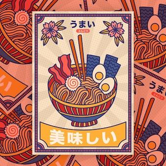 Flyer udon dibujado a mano con sopa de ramen