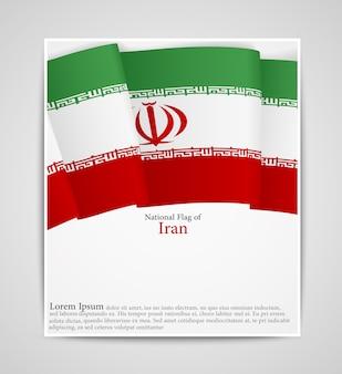 Folleto de bandera nacional de irán