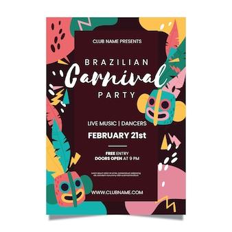 Folleto / cartel plano de fiesta de carnaval