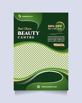 Folleto de concepto de servicio de centro de belleza y plantilla de folleto con tamaño a4