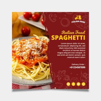 Folleto cuadrado de plantilla de comida italiana