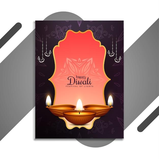Folleto cultural del festival happy diwali con diseño de lámparas