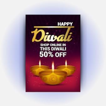 Folleto de diwali rojo y amarillo moderno