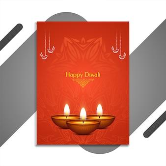 Folleto del festival indio happy diwali de color rojo con lámparas