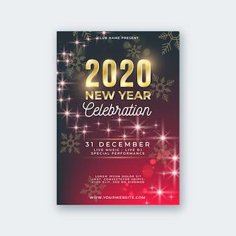 Folleto de fiesta abstracta de año nuevo de plantilla