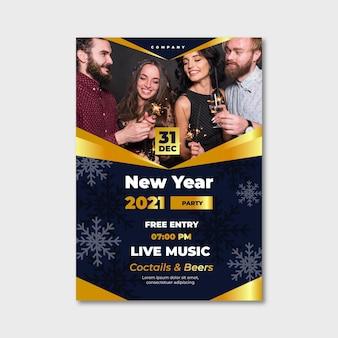Folleto de fiesta de año nuevo 2021 con amigos