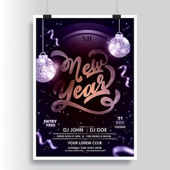 Folleto de fiesta de año nuevo con reloj y bolas de discoteca brillantes colgantes