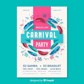Folleto de fiesta de carnaval de brasil