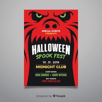Folleto de fiesta de halloween de cara de monstruo rojo de primer plano
