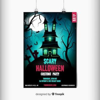 Folleto de fiesta de halloween de casa de miedo abandonada