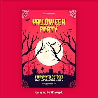 Folleto de fiesta de halloween de luna llena y ramas negras