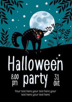 Folleto de fiesta de halloween siluetas de gatos y plantas en el fondo de la luna