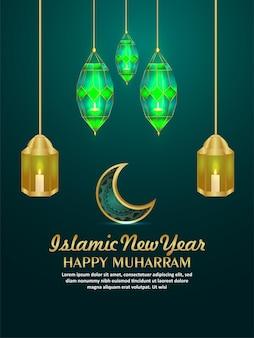 Folleto de fiesta de invitación de muharram feliz año nuevo islámico