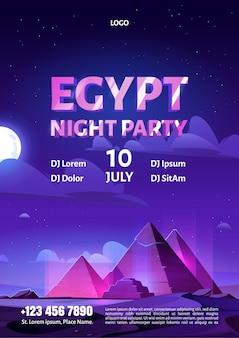 Folleto de fiesta nocturna de egipto con pirámides resplandecientes en el desierto oscuro con luna