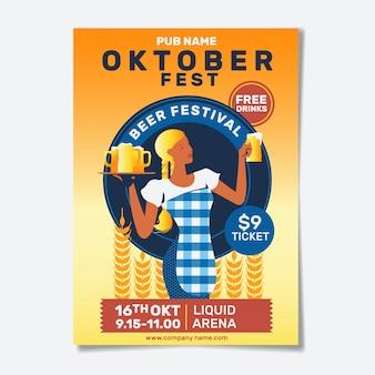 Folleto de la fiesta de oktoberfest o invitación de diseño de plantilla de póster para la celebración del festival de la cerveza con la camarera lady servir cerveza y tela bávara