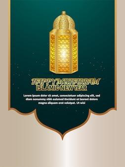 Folleto de invitación feliz muharram con linterna dorada