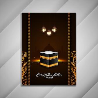 Folleto islámico religioso eid al adha mubarak