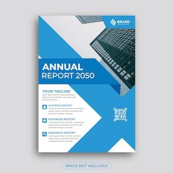 Folleto de negocios de informe anual azul abstracto