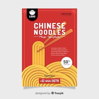 Folleto noodles planos