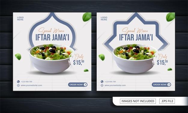 Folleto o banner de redes sociales para la publicación de ramadan iftar
