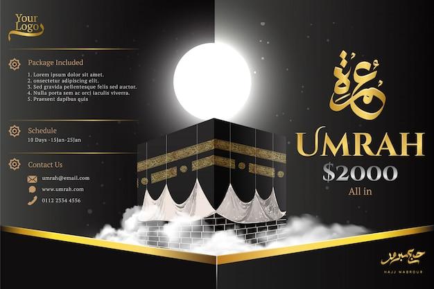 Folleto o folleto de lujo de umrah