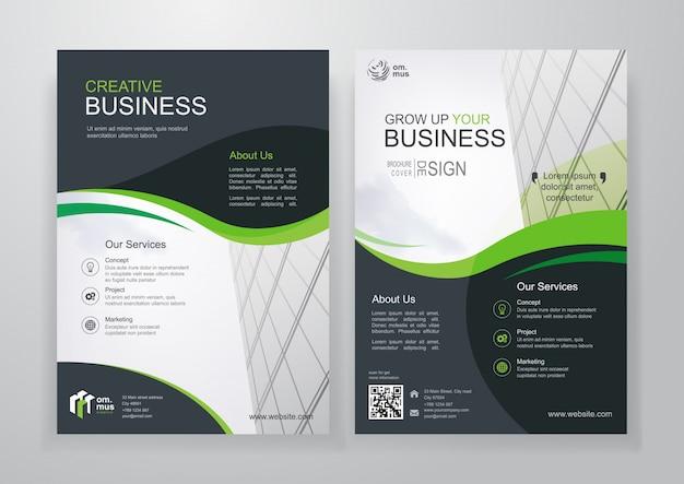 Folleto o folleto plegable verde ondulado de negocios