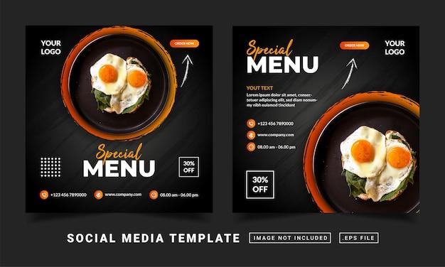 Folleto o plantilla de menú de comida especial temática de publicación en redes sociales