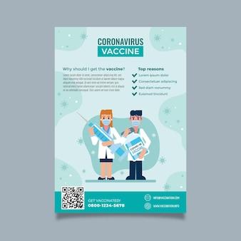 Folleto plano de vacunación contra el coronavirus