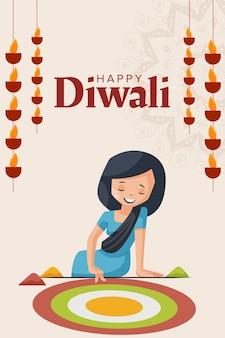 Folleto y póster de feliz diwali con una chica haciendo rangoli en el piso