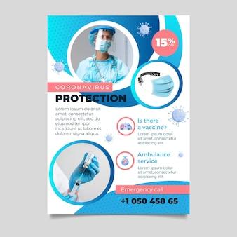Folleto de productos médicos de coronavirus con foto
