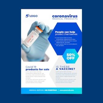 Folleto de productos médicos de coronavirus