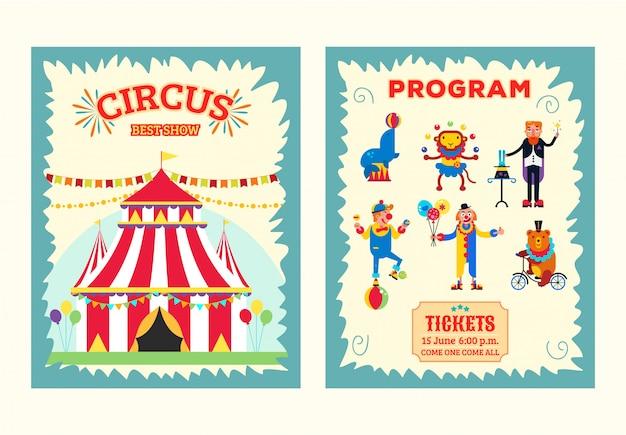 Folleto de programa de entretenimiento de circo big top, programa, ilustración de boleto. artistas artistas magos, payasos, animales salvajes, mono, oso y foca.