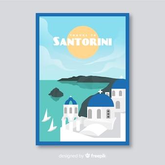 Folleto promocional retro de plantilla de santorini
