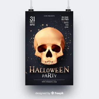 Folleto realista de fiesta de halloween de calavera