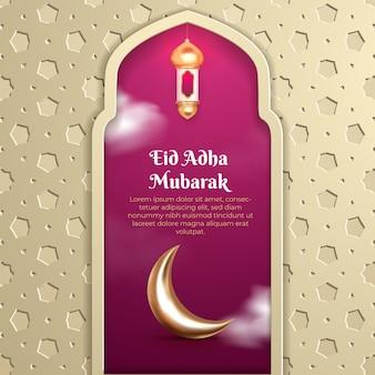 Folleto de las redes sociales de la tarjeta de felicitación de eid adha mubarak con fondo islámico de cielo púrpura