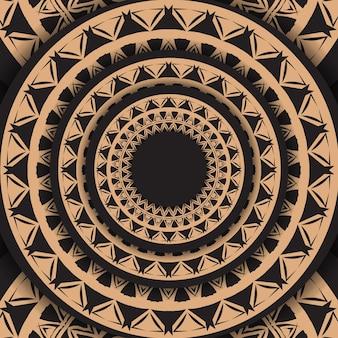Folleto de saludo de color negro con adorno abstracto marrón