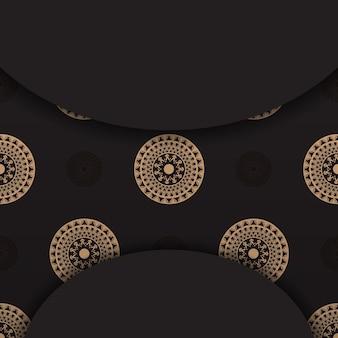Folleto de saludo de color negro con patrón abstracto marrón