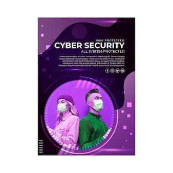 Folleto de seguridad cibernética vertical