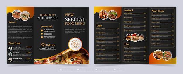 Folleto tríptico de comida, folleto tríptico de menú de restaurante, plantilla de menú de comida