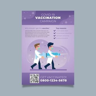 Folleto de vacunación de coronavirus degradado