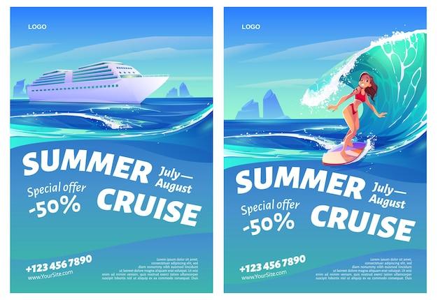 Folletos de crucero de verano con barco y chica surfista.