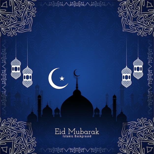 Fondo abstracto azul eid mubarak