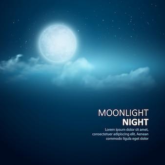 Fondo abstracto de cielo nocturno