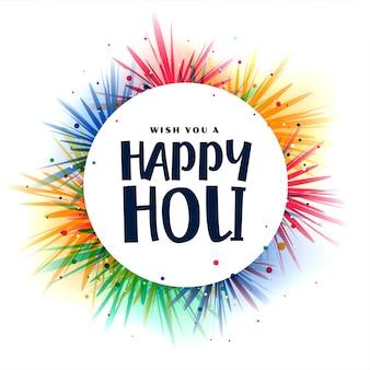 Fondo abstracto colorido feliz marco holi