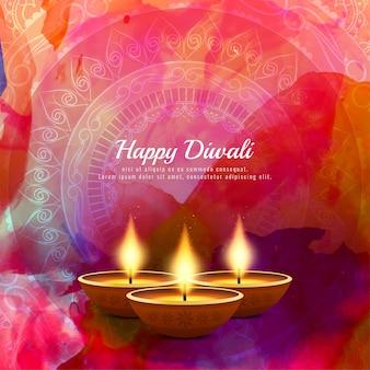 Fondo abstracto decorativo de diwali feliz